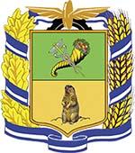 kupianska-miska-rada-kharkivskoyi-oblasti