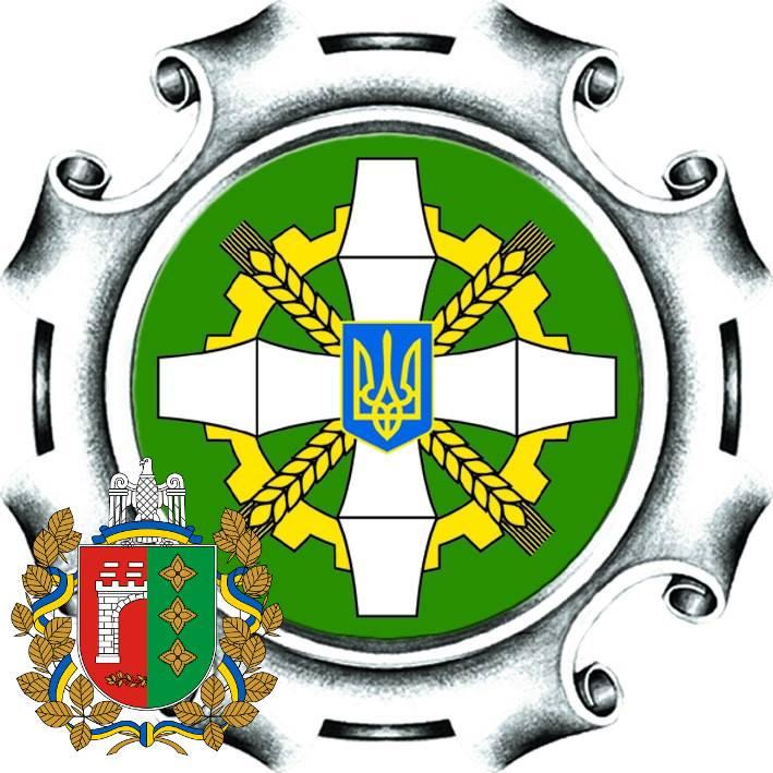 holovne-upravlinnia-pensiinoho-fondu-ukrayiny-v-chernivetskii-oblasti