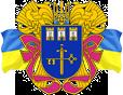 ternopilska-oblasna-rada