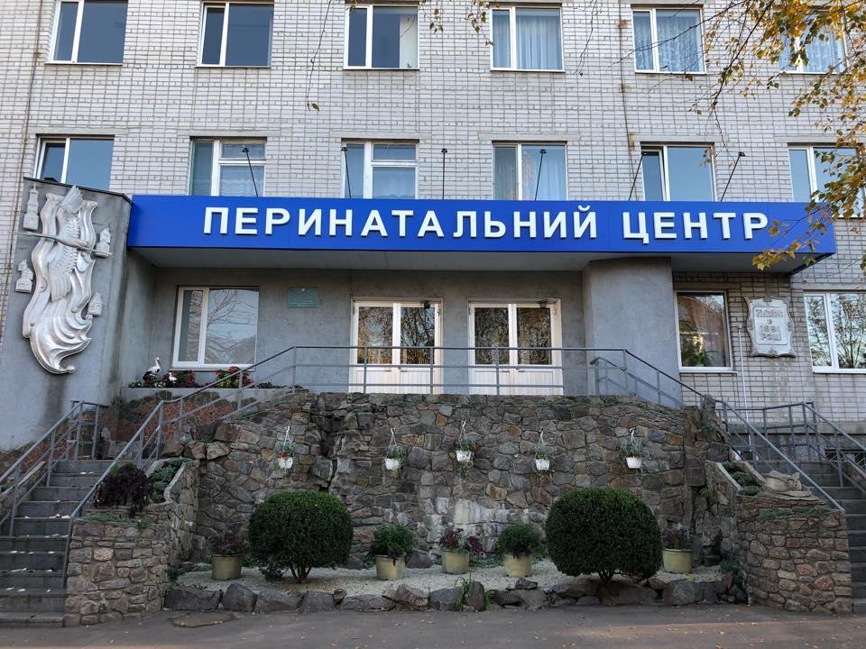 komunalne-nekomertsiine-medychne-pidpryiemstvo-kremenchutskyi-perynatalnyi-tsentr-ii-rivnia