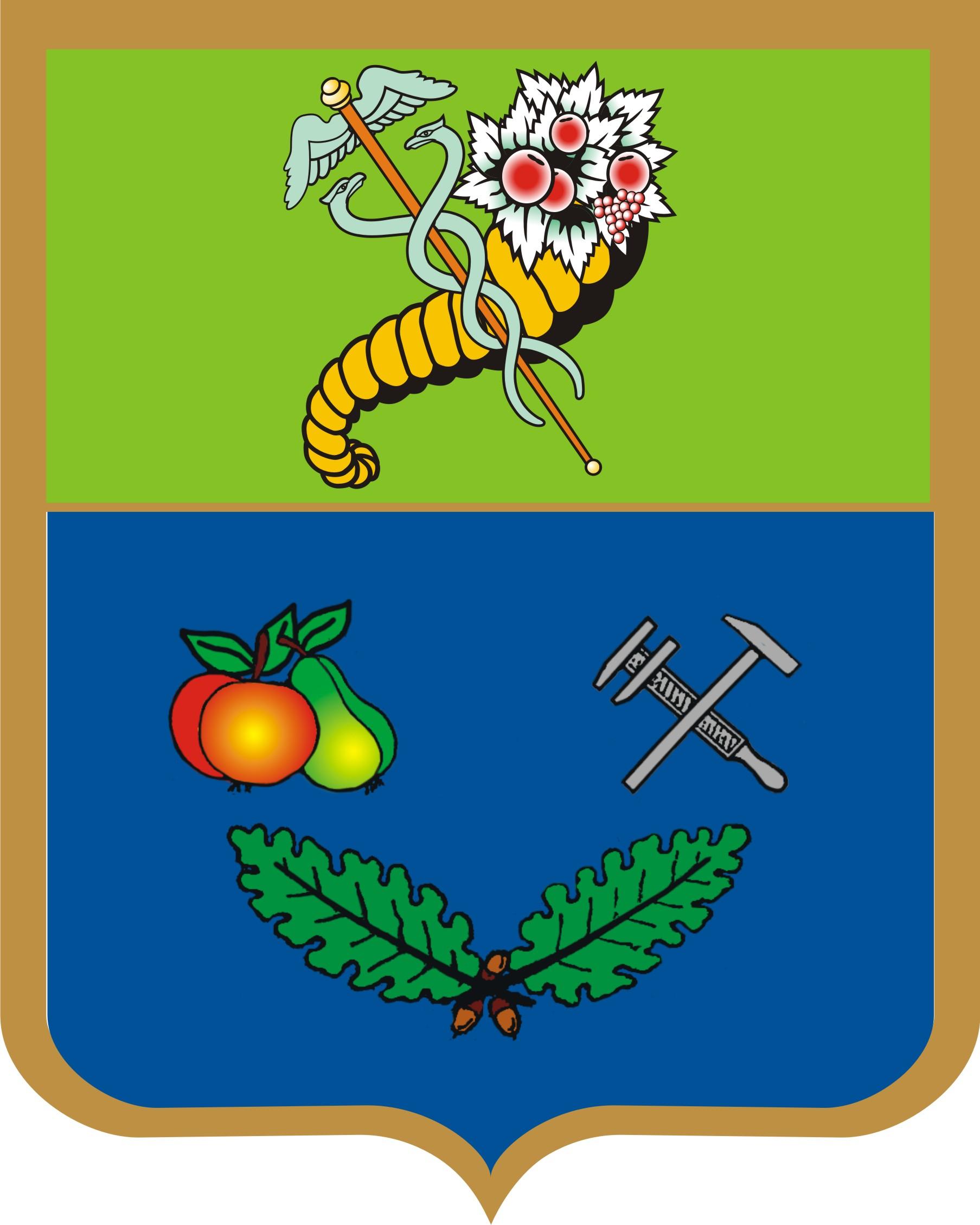 vykonavchyi-komitet-liubotynskoi-miskoi-rady-kharkivskoi-oblasti