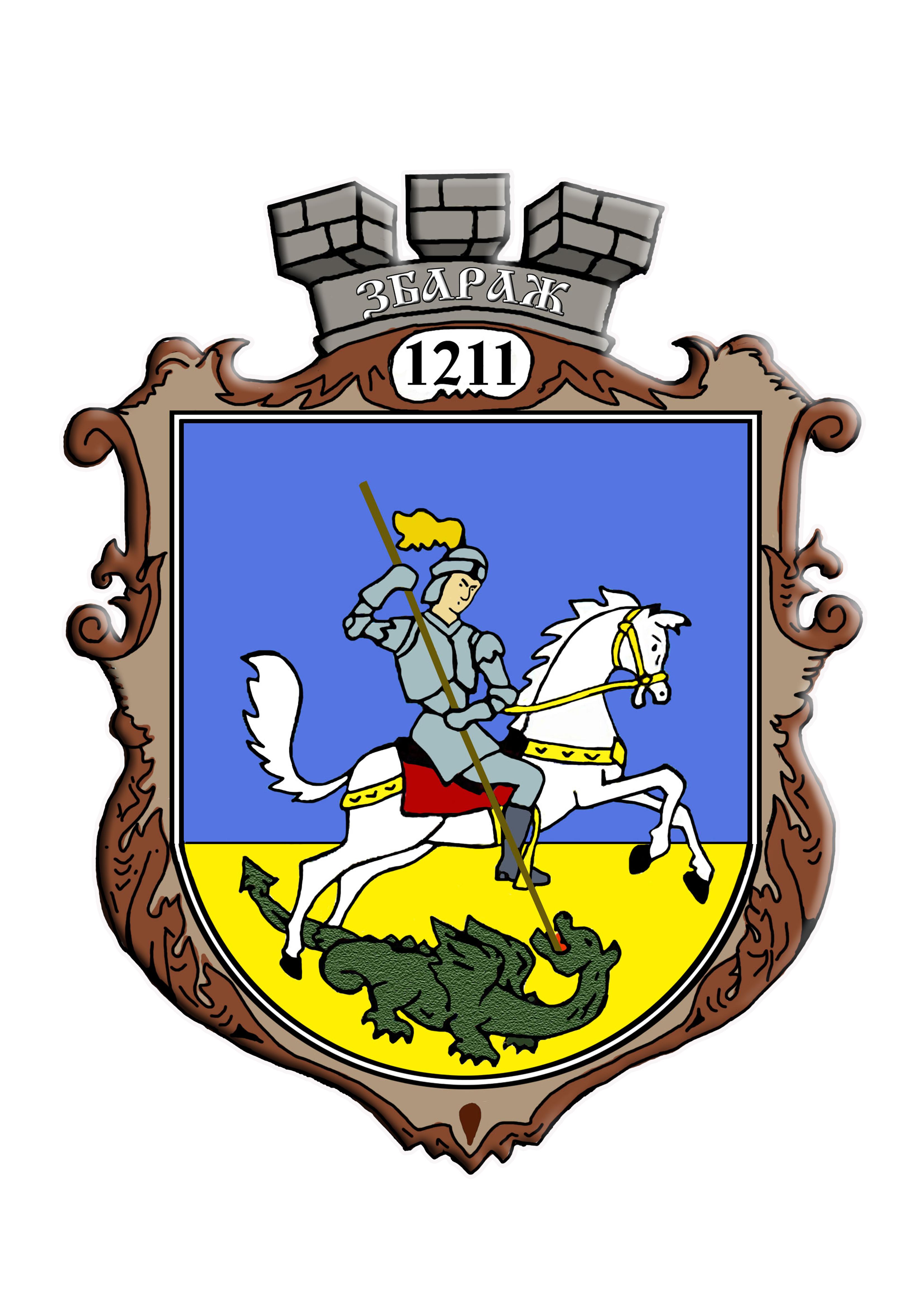 zbarazka-miska-rada-ternopilskoyi-oblasti
