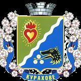 kurakhivska-miska-rada-marinskoho-raionu-donetskoi-oblasti