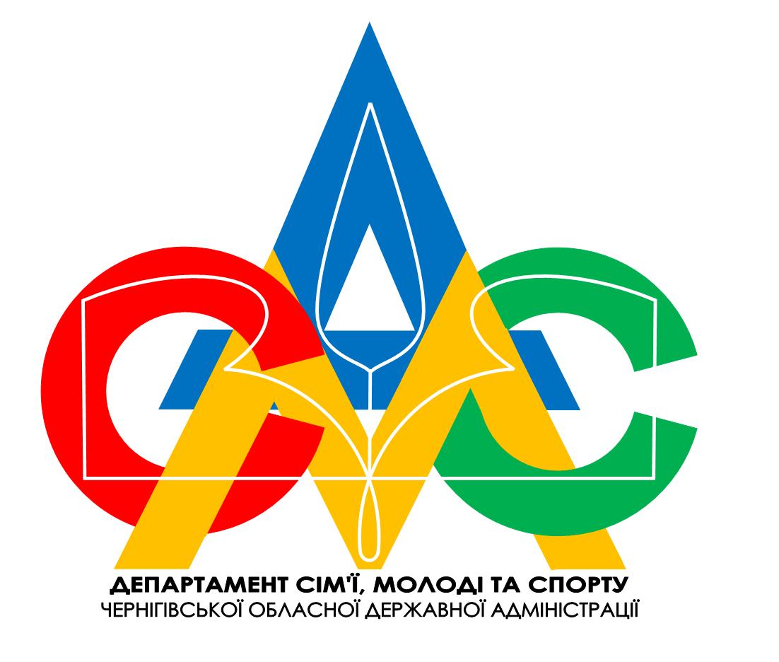departament-simi-molodi-ta-sportu-chernihivskoi-oblasnoi-derzhavnoi-administratsii