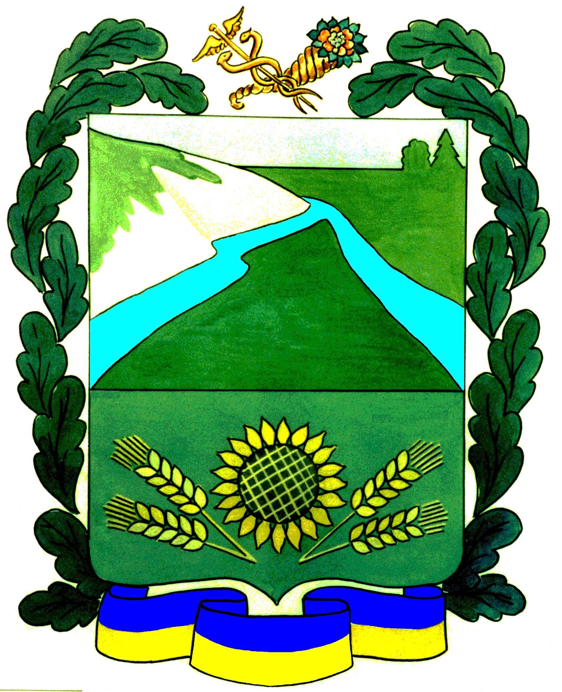 dvorichanska-raionna-rada-dvorichanskoho-raionu-kharkivskoi-oblasti