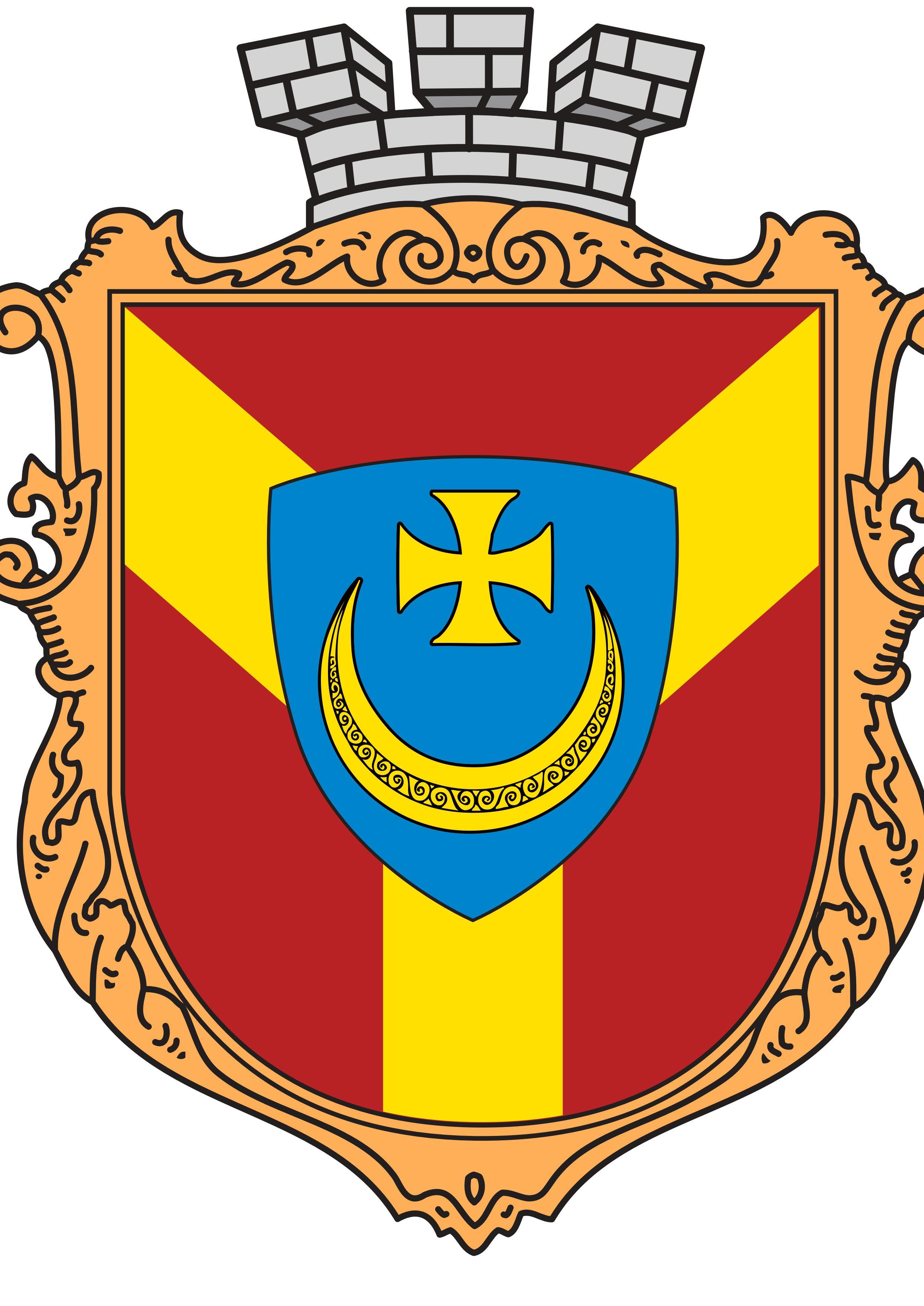 nemyrivska-miska-rada-nemyrivskoho-raionu-vinnytskoi-oblasti
