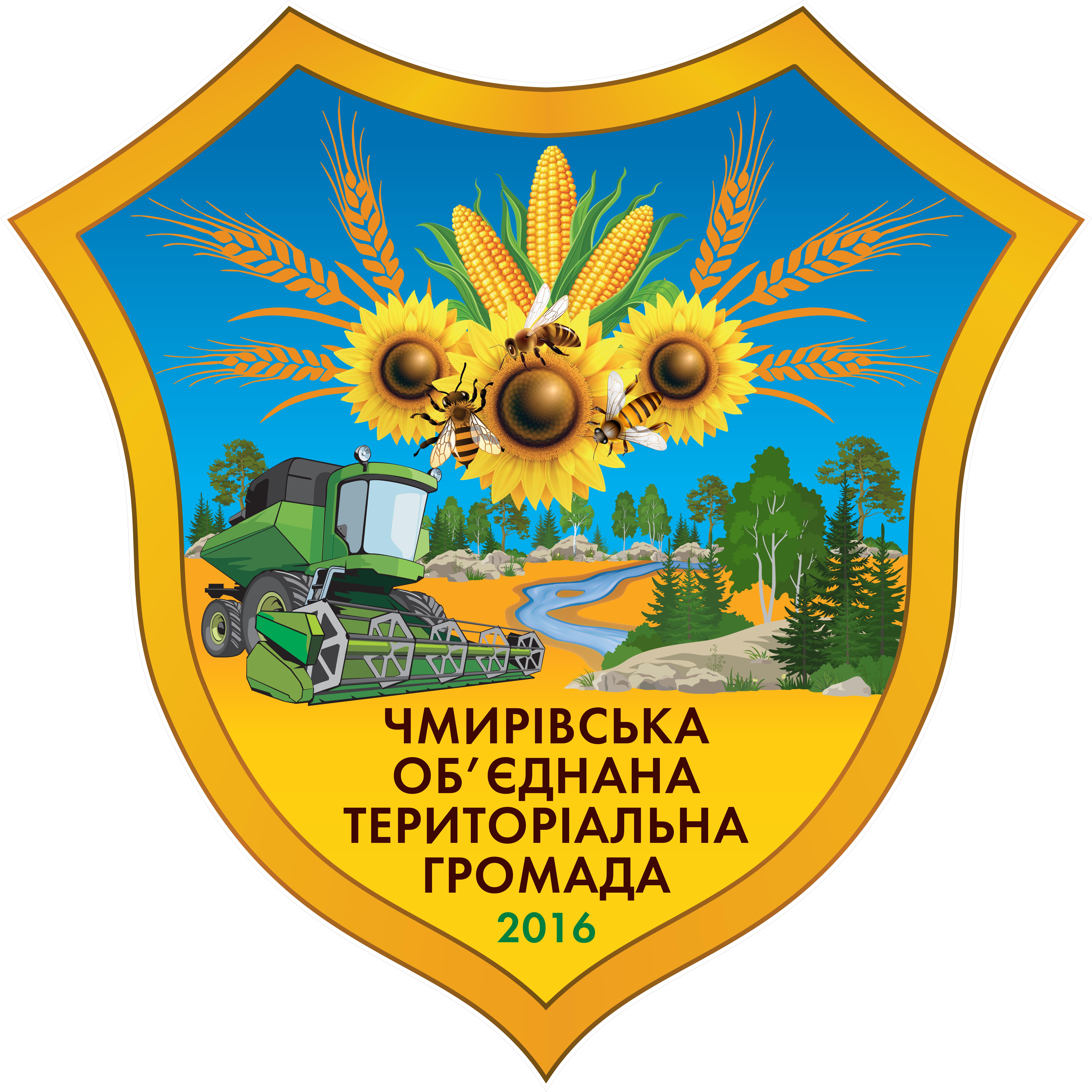 chmyrivska-silska-rada-starobilskoho-raionu-luhanskoi-oblasti