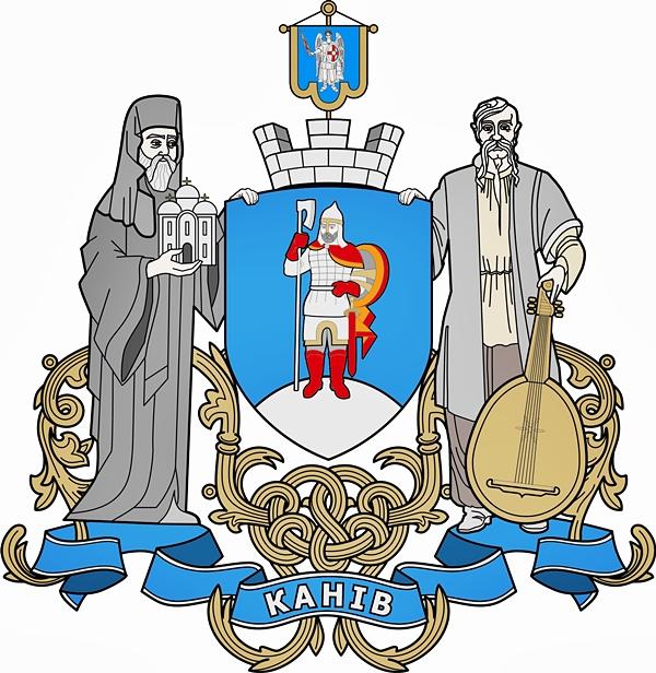 vykonavchyi-komitet-kanivskoi-miskoi-rady