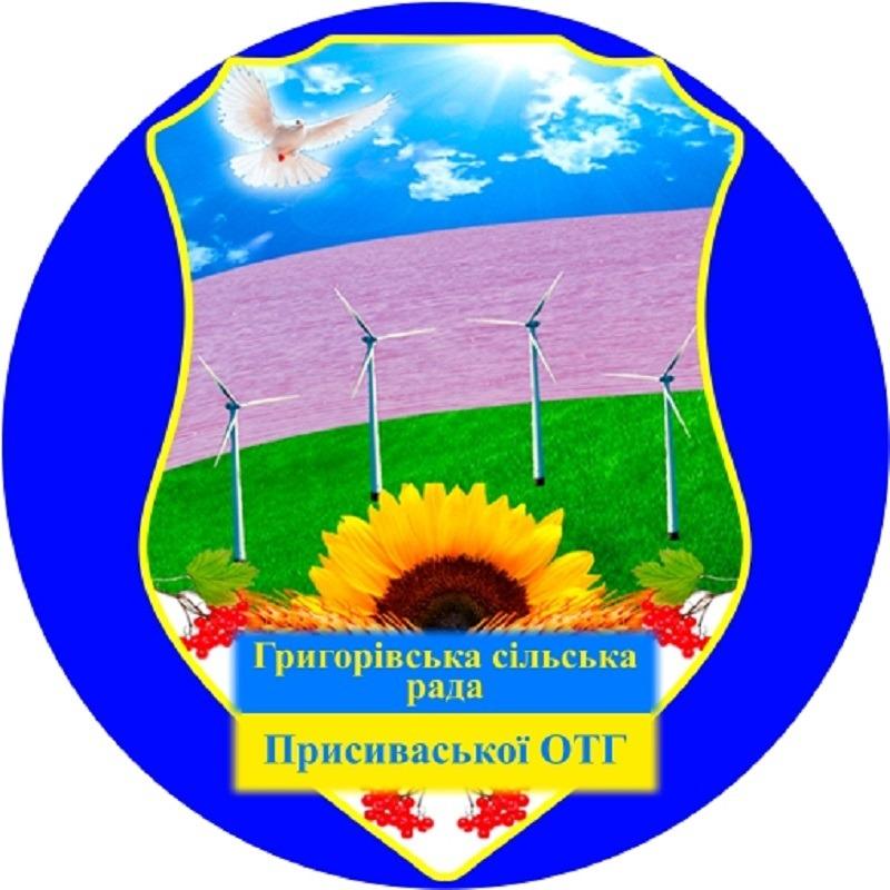hryhorivska-silska-rada-chaplynskoho-raionu-khersonskoi-oblasti