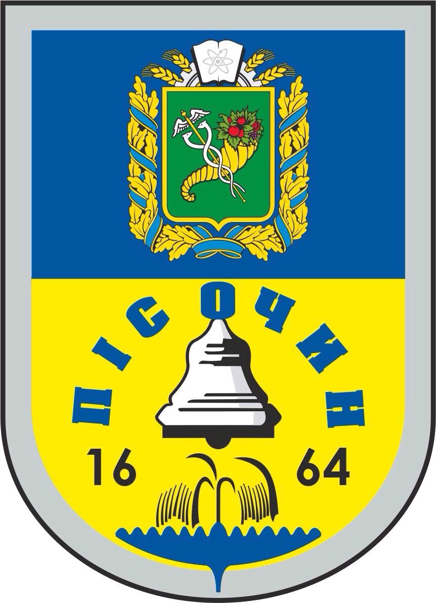 pisochynska-selyshchna-rada-kharkivskoho-raionu-kharkivskoi-oblasti
