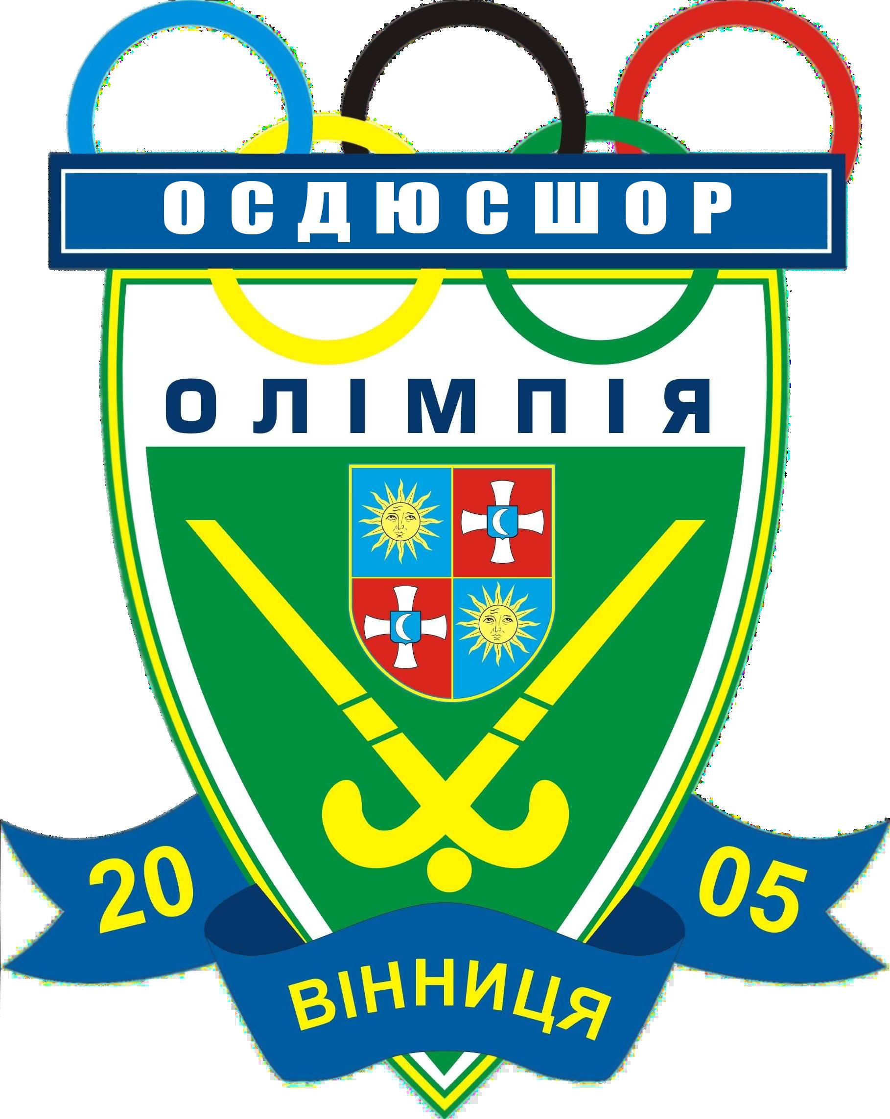 sportyvna-shkola-olimpiiskoho-rezervu-z-khokeiu-na-travi-olimpiia