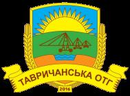 tavrychanska-silska-rada-kakhovskoho-raionu-khersonskoi-oblasti