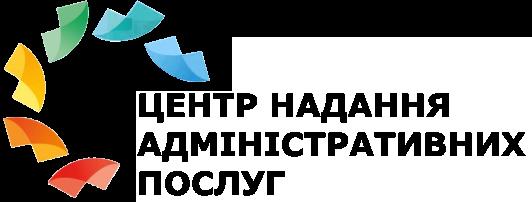departament-administratyvnykh-posluh-mariupolskoyi-miskoyi-rady