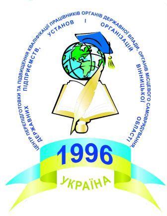 tsentr-perepidhotovky-ta-pidvyshchennia-kvalifikatsii-pratsivnykiv