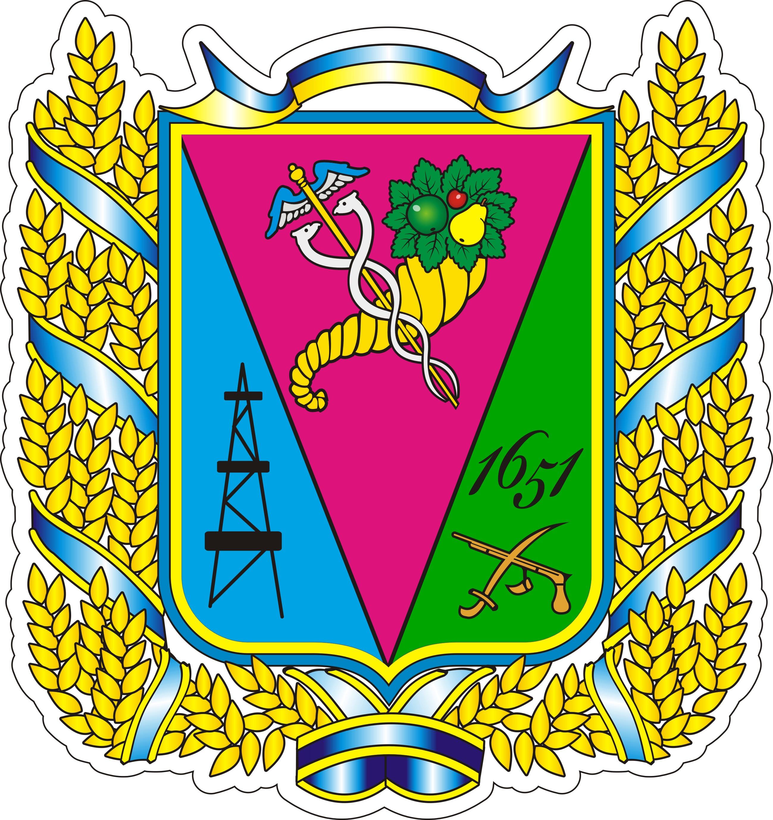 krasnokutska-raionna-rada