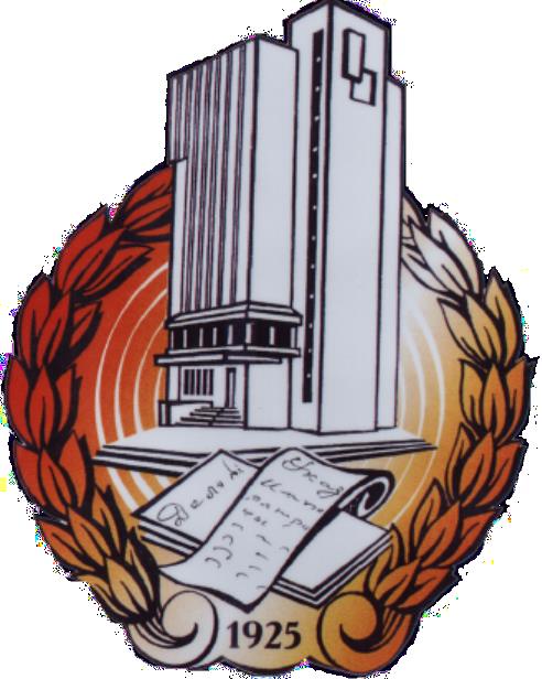 derzhavnyi-arkhiv-luhanskoyi-oblasti