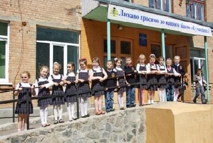 komunalnyi-zak-kompleks-zahalnoosvitnia-shkola-i-ii-stupeniv-34-ekonomiko-pravovyi-litsei-suchasnyk