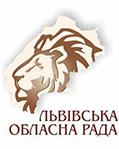 lvivska-oblasna-rada
