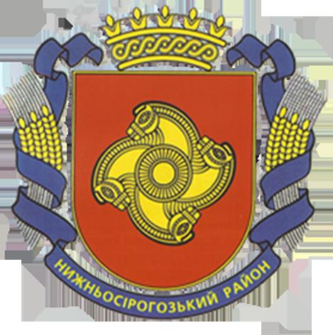 nyzhnosirohozka-raionna-rada