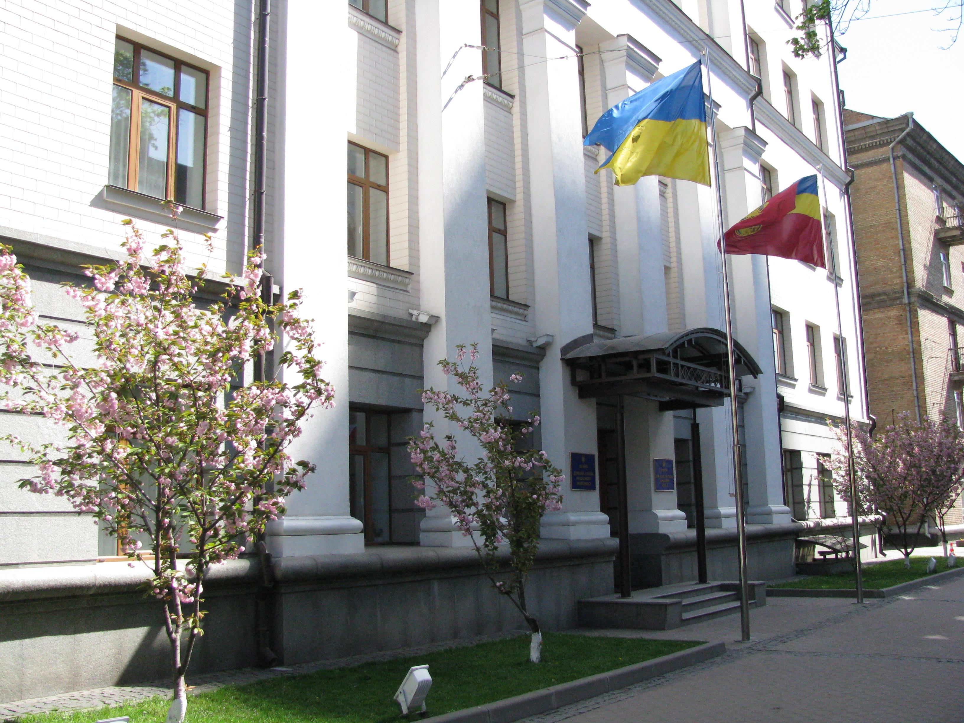 derzhavna-sluzhba-finansovoho-monitorynhu-ukrayiny
