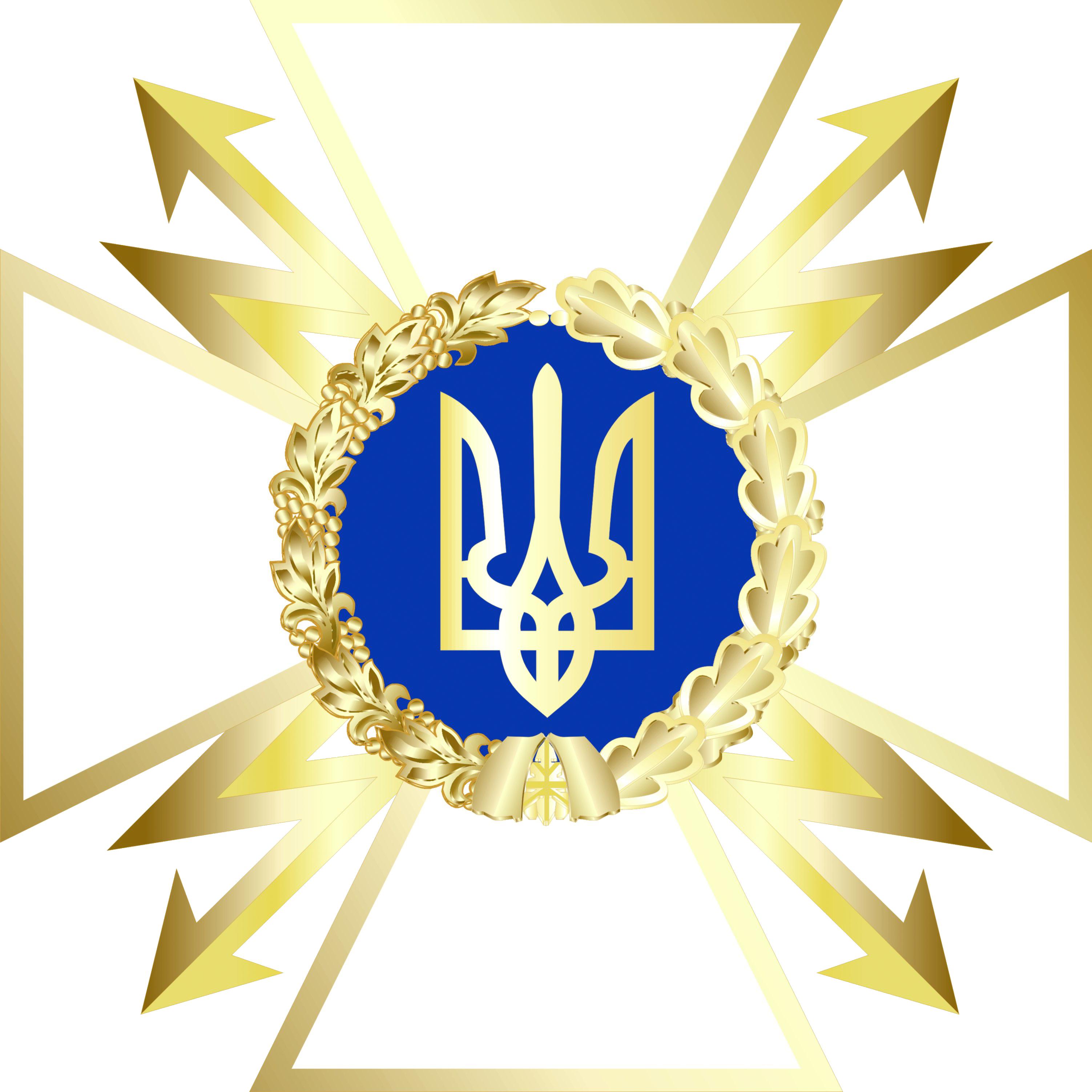 administratsiia-derzhavnoyi-sluzhby-spetsialnoho-zviazku-ta-zakhystu-informatsiyi-ukrayiny