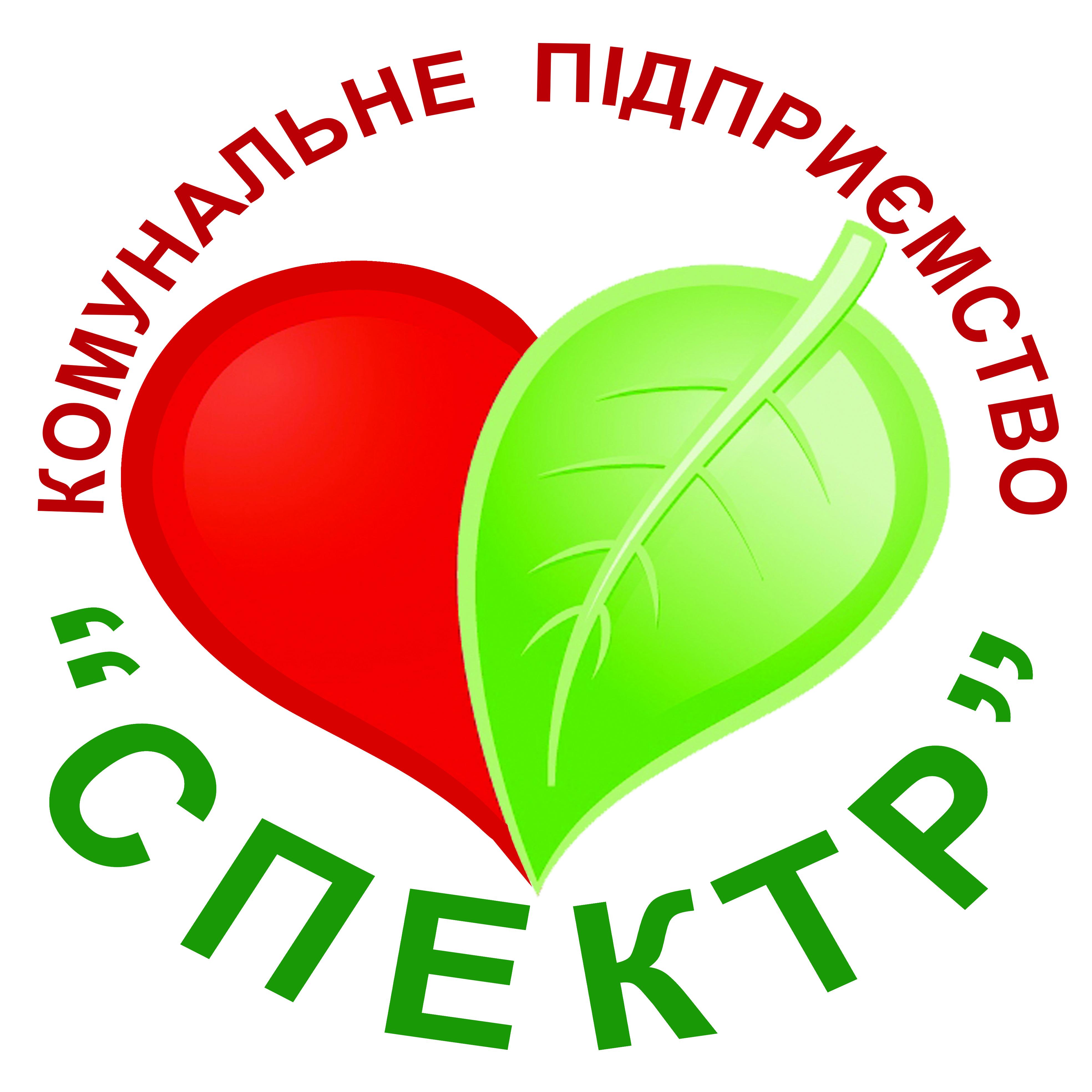 kp-spektr-druzhkivskoi-miskoi-rady