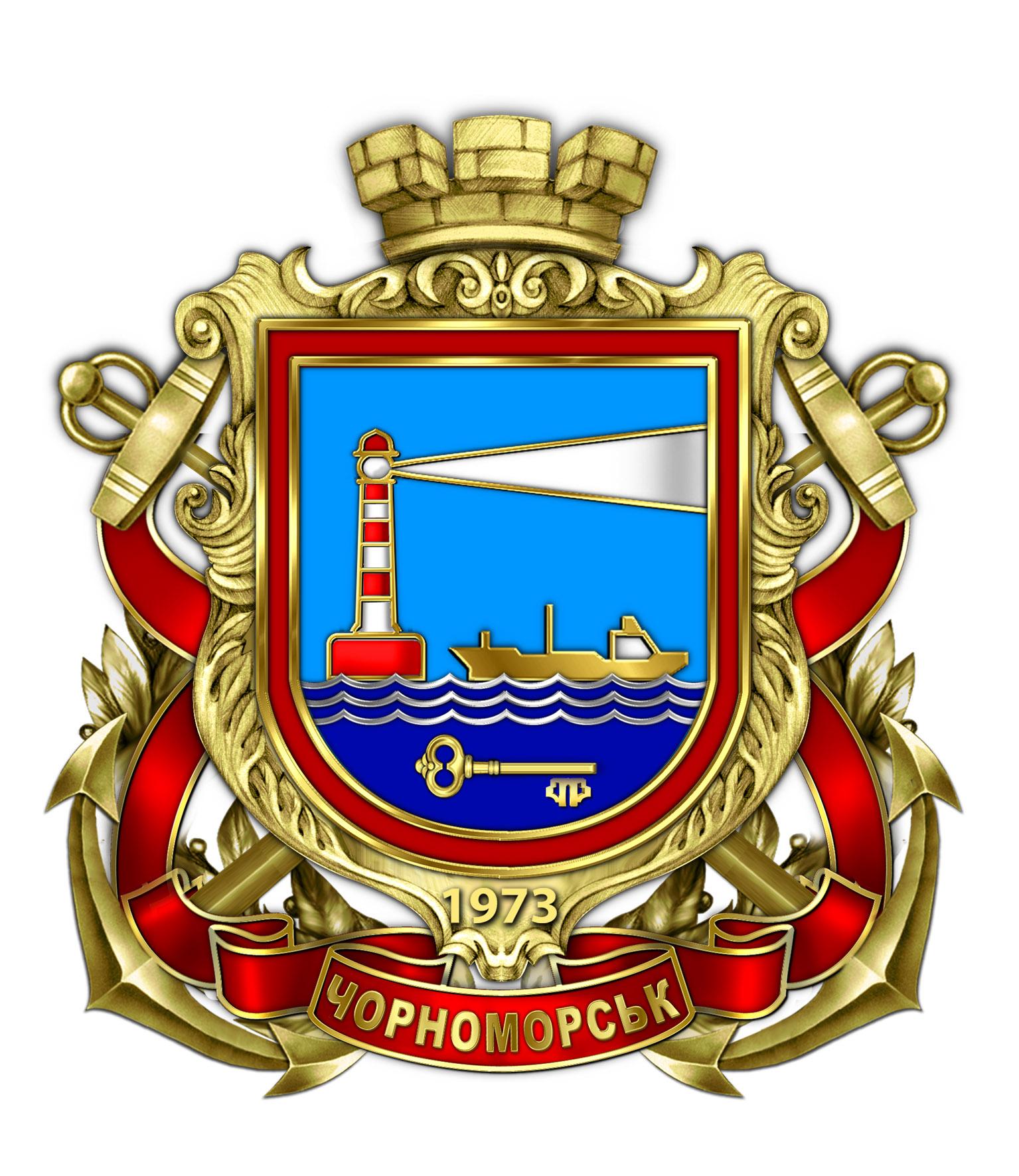 viddil-kultury-chornomorskoi-miskoi-rady-odeskoi-oblasti