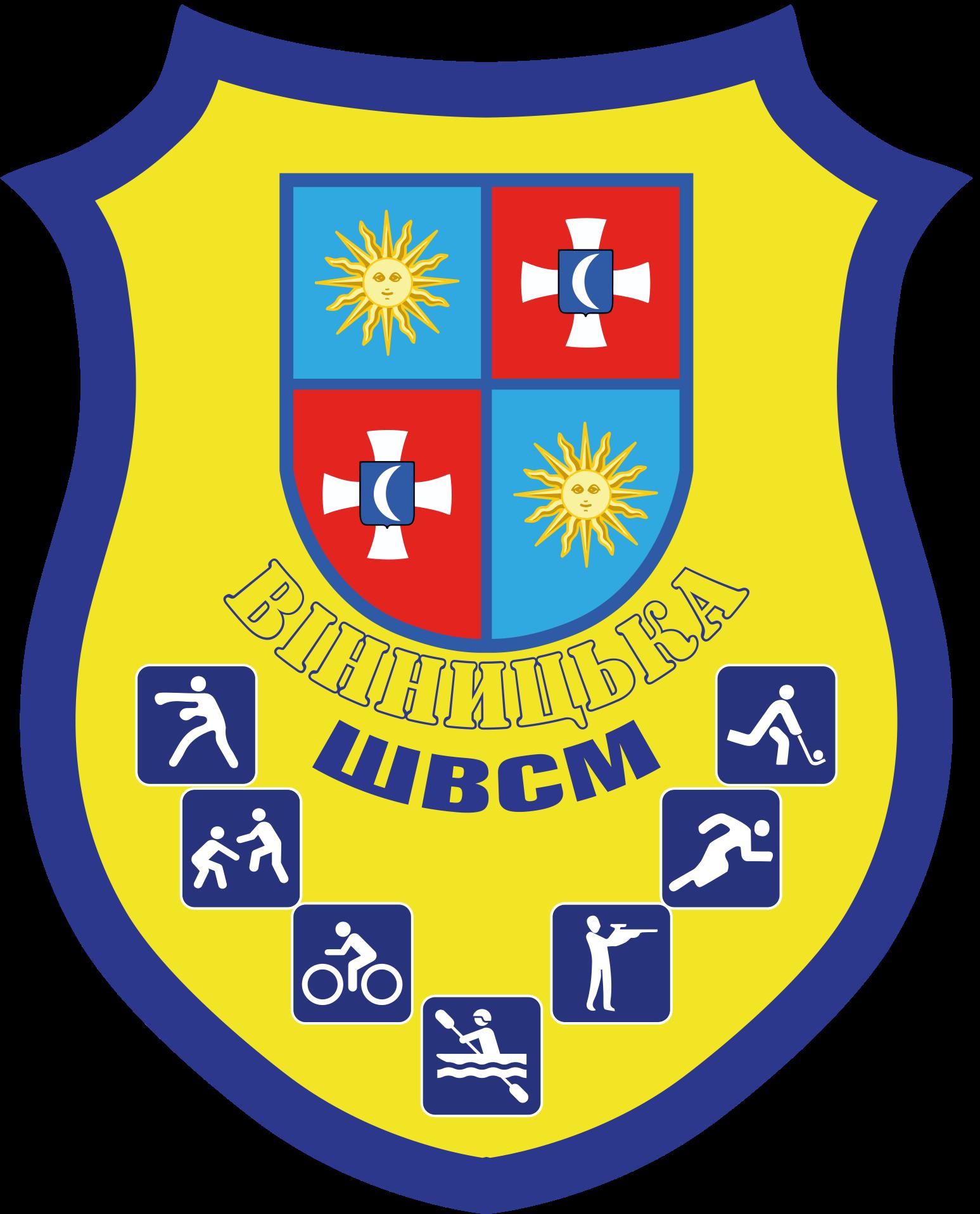vinnytska-shkola-vyshchoi-sportyvnoi-maisternosti