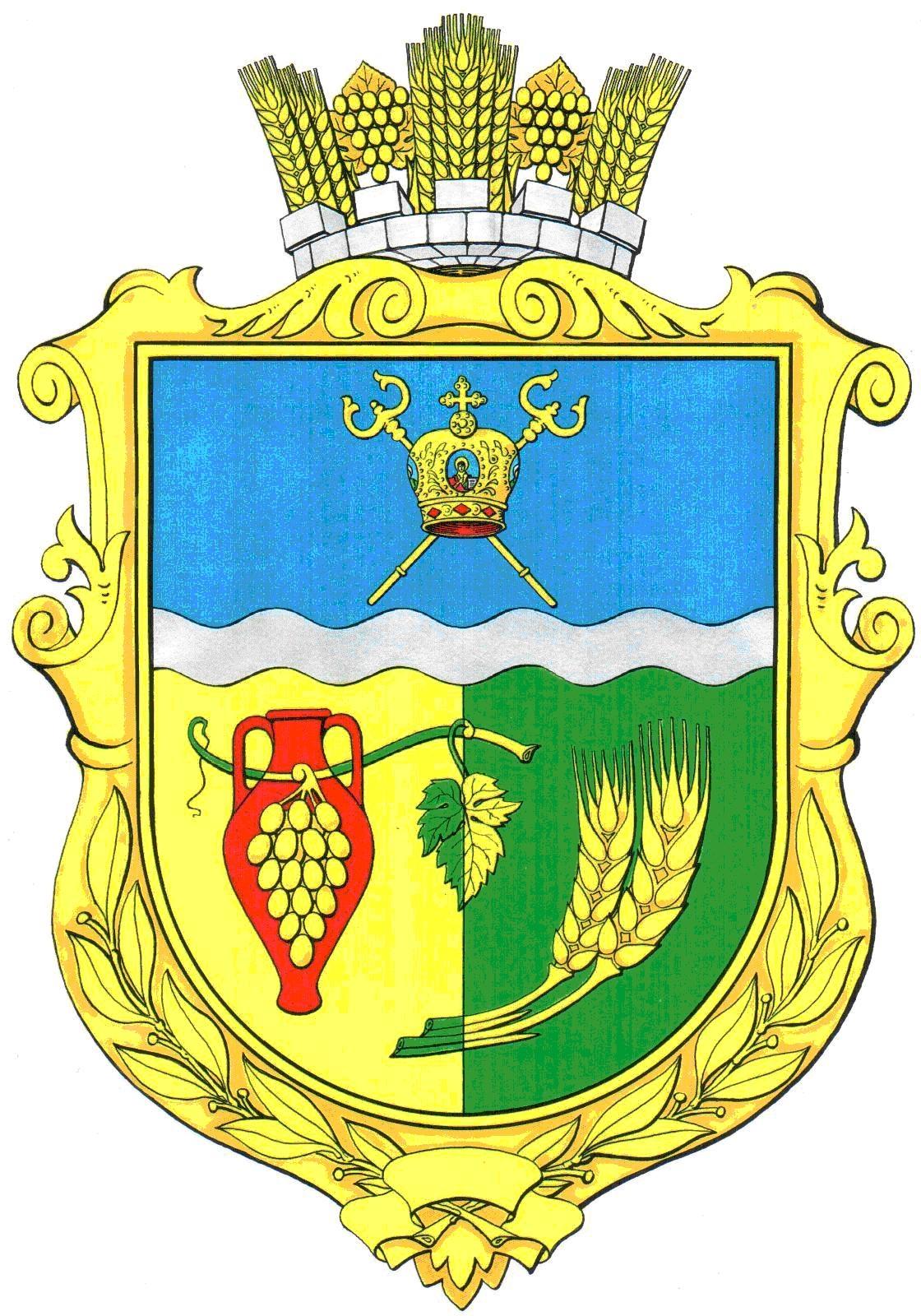 mykolaivska-raionna-derzhavna-administratsiia-mykolaivskoi-oblasti