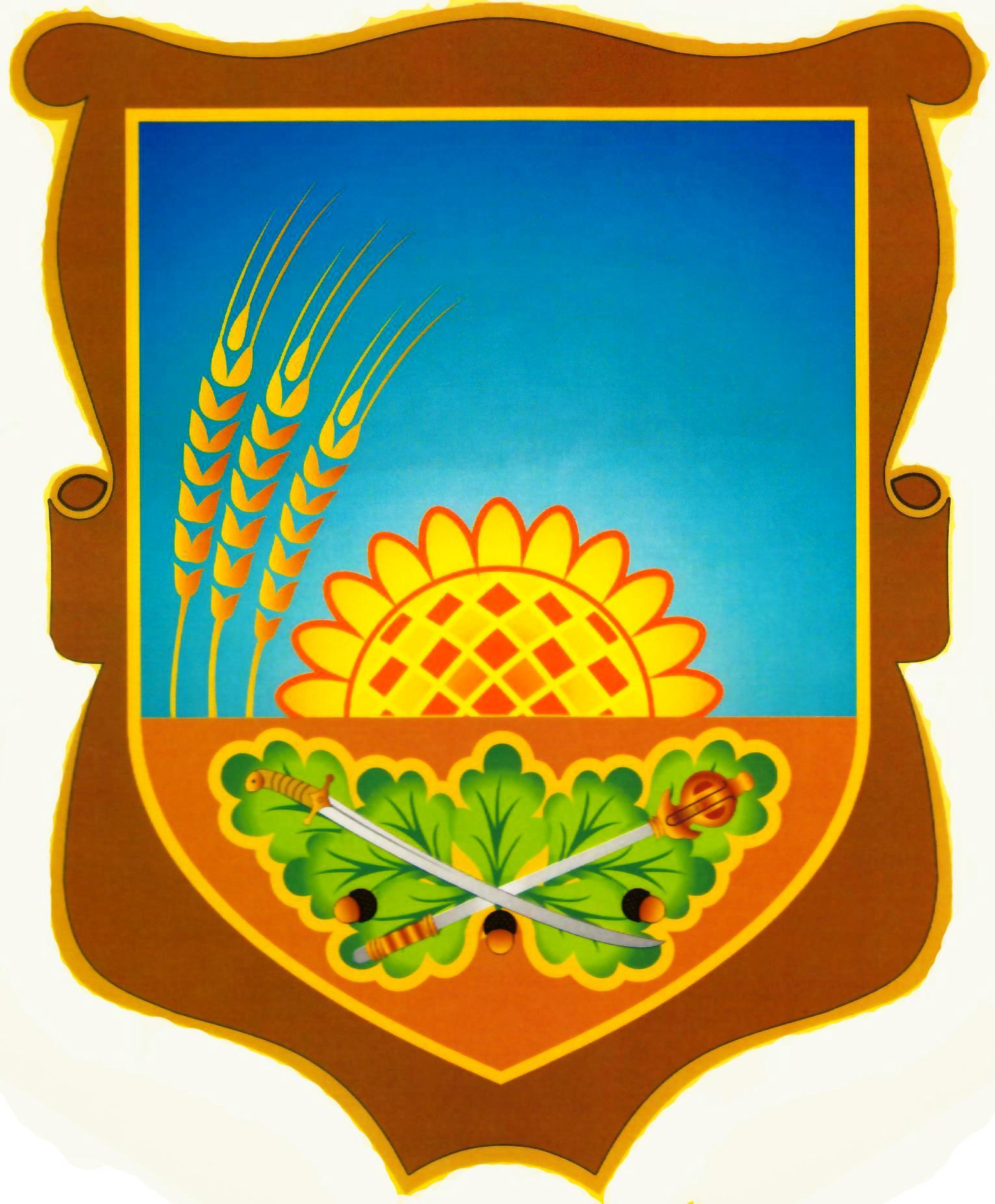 shyrokivska-raionna-rada-dnipropetrovska-oblast