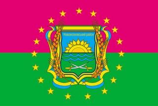 novomoskovska-raionna-rada-dnipropetrovskoi-oblasti