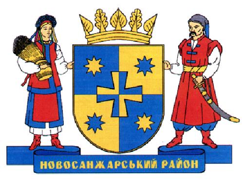 novosanzharska-raionna-rada-poltavskoi-oblasti