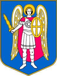 departament-zhytlovo-komunalnoyi-infrastruktury-vo-kmr-kmda