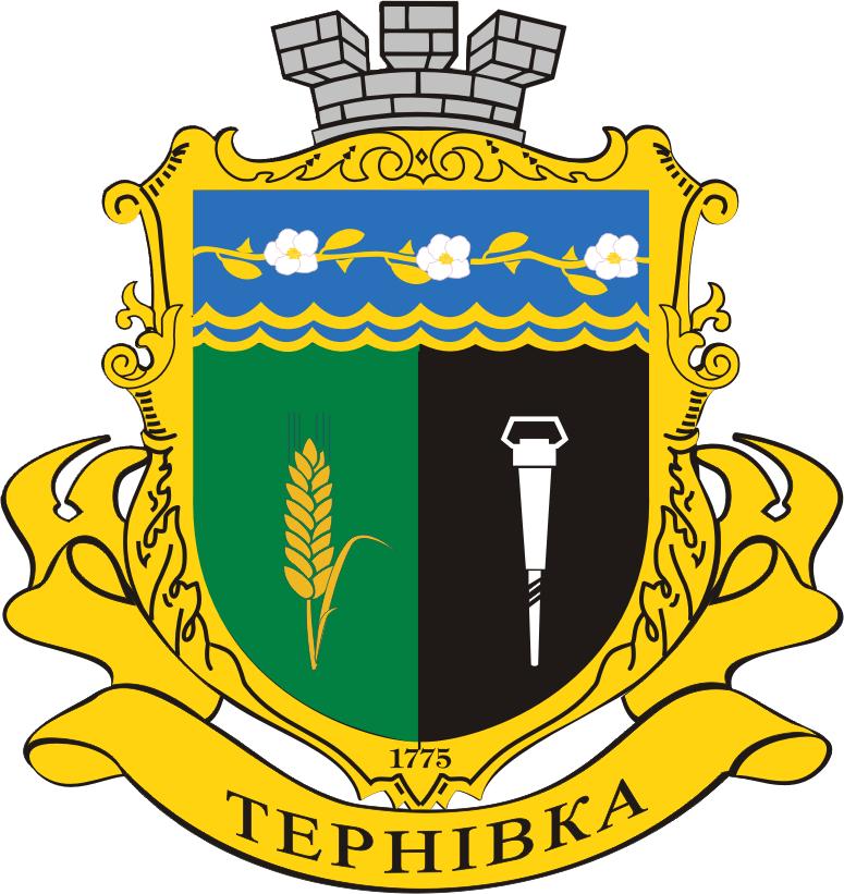vykonavchyi-komitet-ternivskoyi-miskoyi-rady
