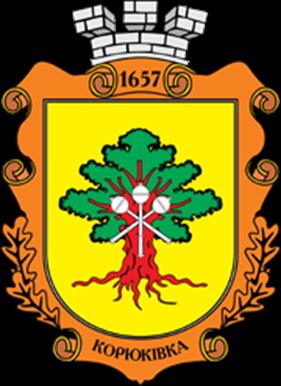 koriukivska-miska-rada