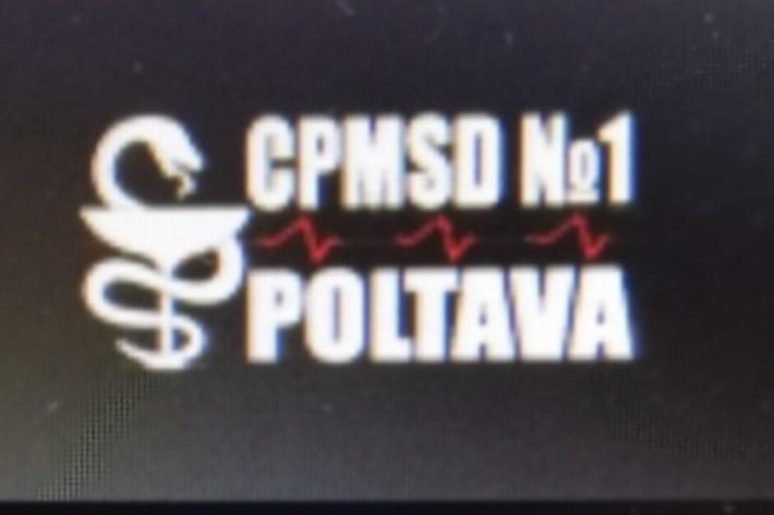 komunalne-pidpryiemstvo-tsentr-pervynnoyi-medyko-sanitarnoyi-dopomohy-1-poltavskoyi-miskoyi-r