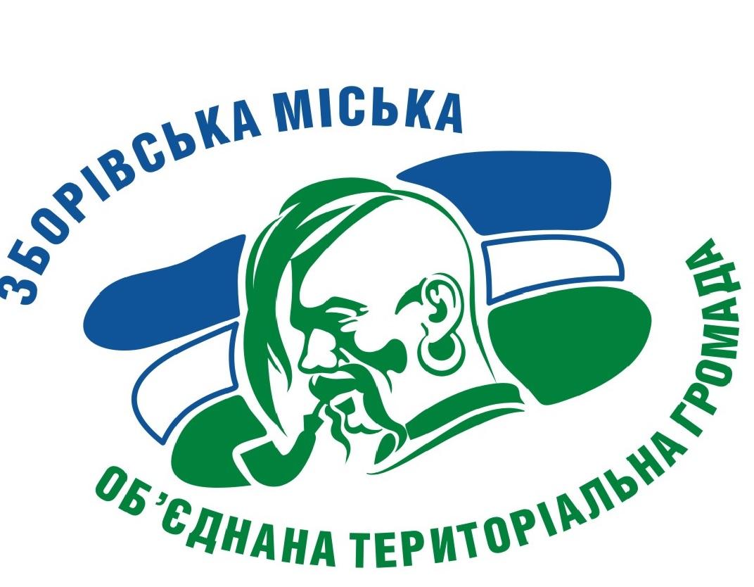 zborivska-miska-rada-zborivskoho-raionu-ternopilskoi-olblasti