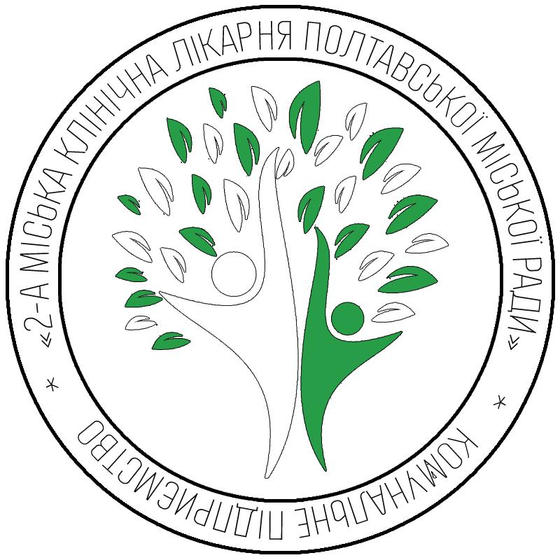 2-a-miska-klinichna-likarnia-m-poltavy