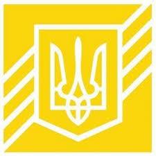 departament-finansiv-mykolayivskoyi-miskoyi-rady
