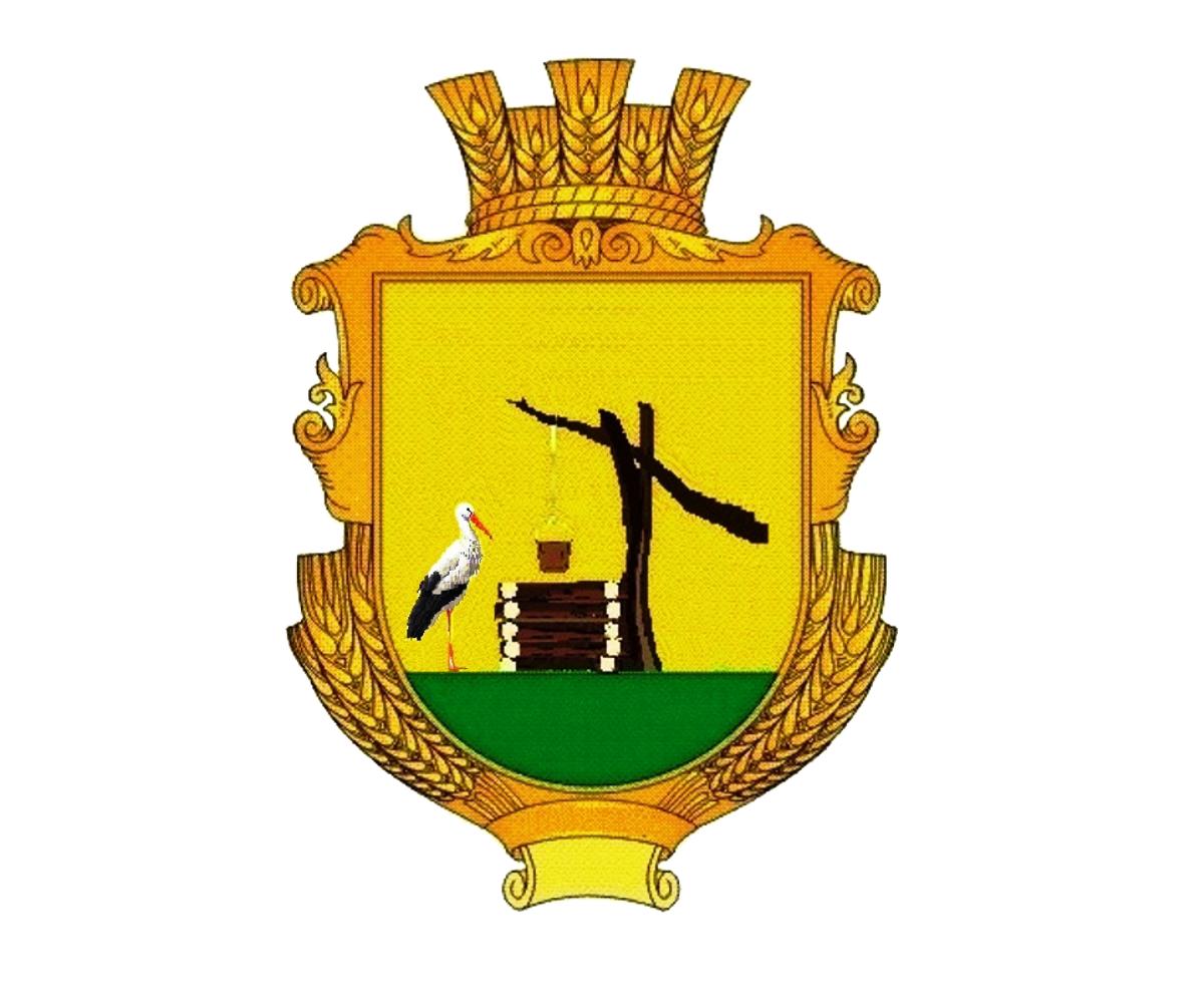 vykonavchyi-komitet-krynychanskoi-selyshchnoi-rady