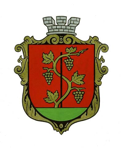 vykonavchyi-komitet-bilhorod-dnistrovskoyi-miskoyi-rady-odeskoyi-oblasti