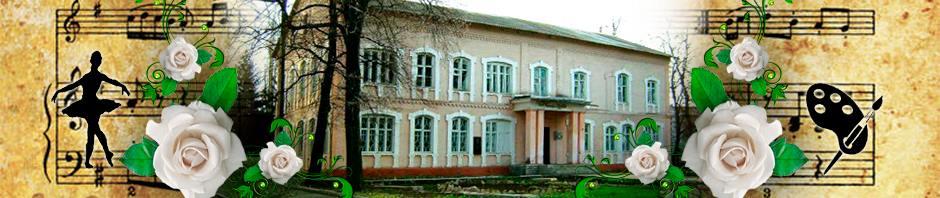 komunalnyi-zaklad-druzhkivska-mystetska-shkola