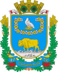 ielanetska-raionna-derzhavna-administratsiia-mykolaivskoi-oblasti