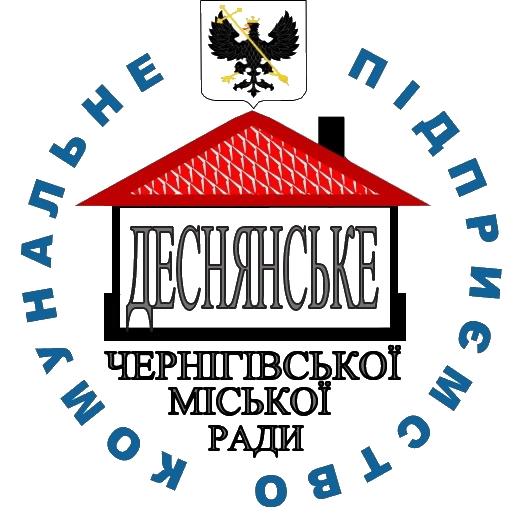 komunalne-pidpryiemstvo-desnianske-chernihivskoi-miskoi-rady