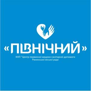 komunalne-nekomertsiine-pidpryiemstvo-tsentr-pervynnoi-medyko-sanitarnoi-dopomohy-pivnichny
