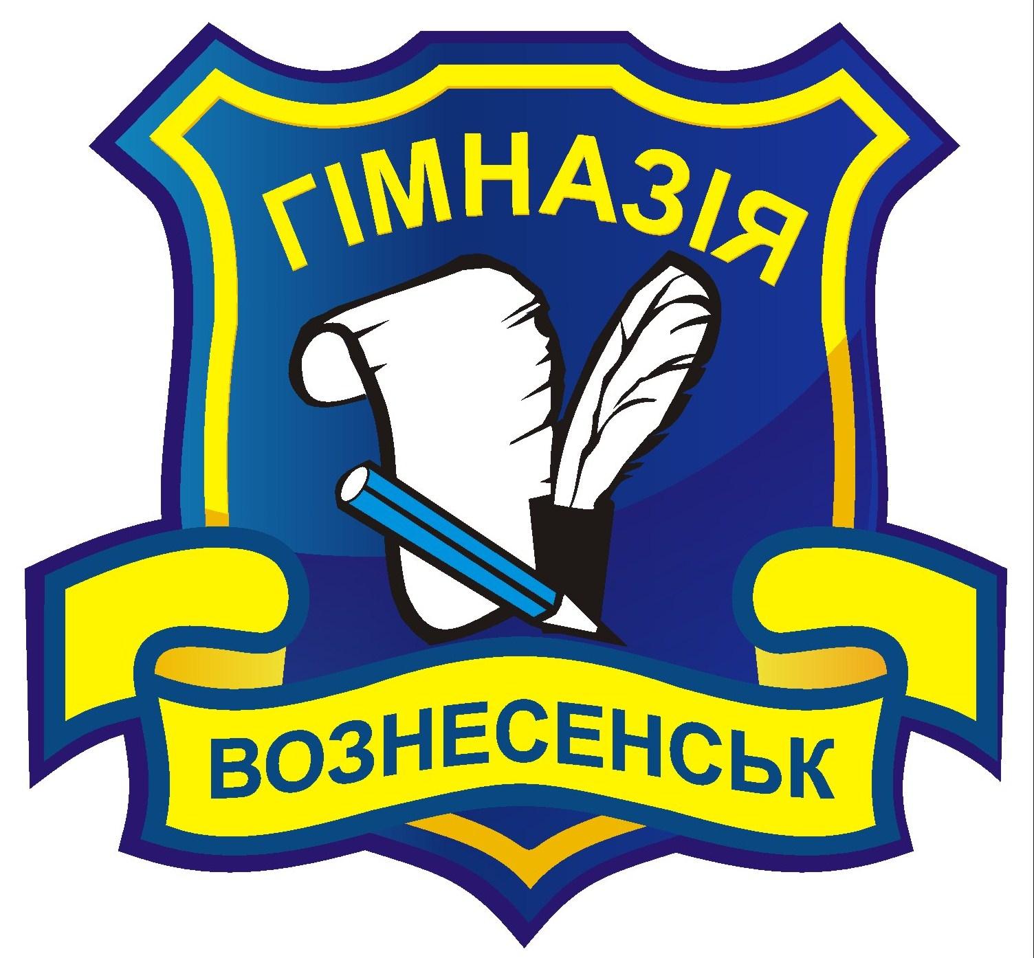 voznesenska-himnaziia-imeni-tarasa-shevchenka-voznesnskoi-miskoi-rady-mykolaivskoi-oblasti