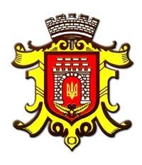 vykonavchyi-komitet-chernivetskoi-miskoi-rady
