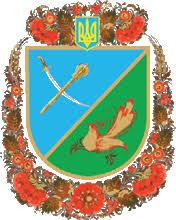 petrykivska-raionna-derzhavna-administratsiia-dnipropetrovskoi-oblasti