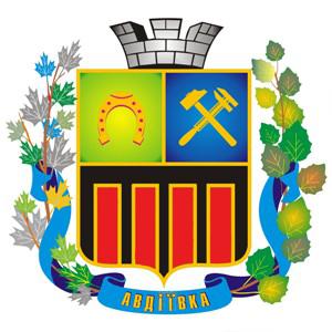 viiskovo-tsyvilna-administratsiia-mista-avdiivka-donetskoi-oblasti