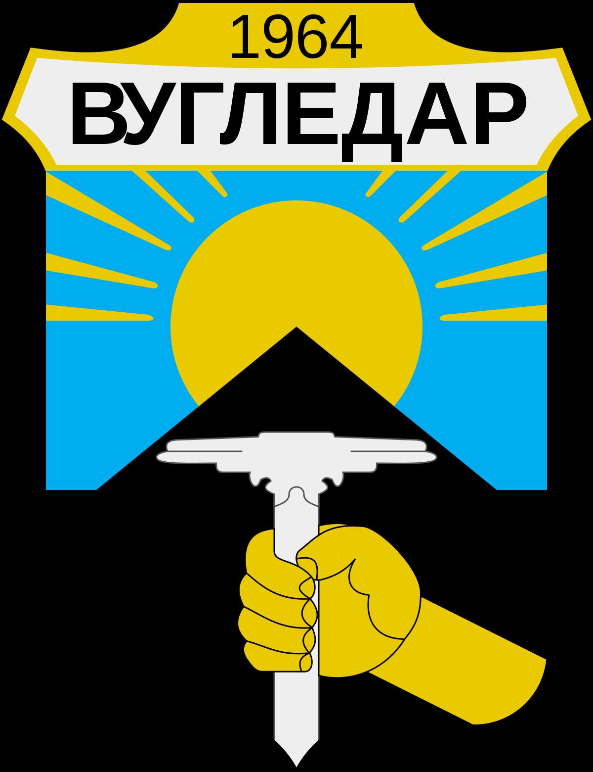 vykonavchyi-komitet-vuhledarskoyi-miskoyi-rady-donetskoyi-oblasti